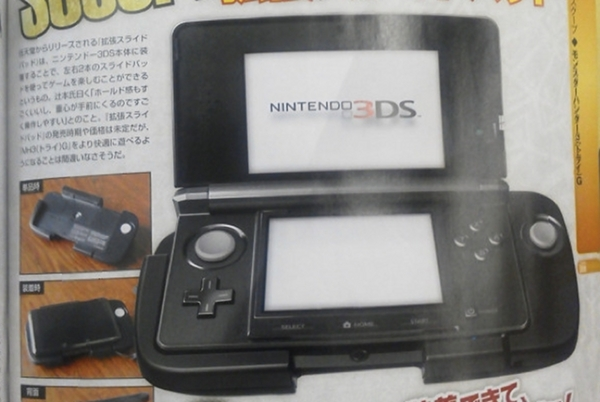 3DSStick2