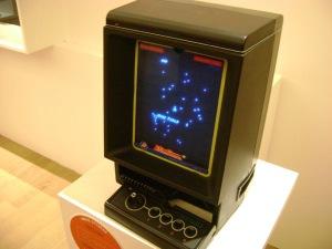 Game story la visite guid e autres oldies pc ps2 ps3 psp wii xbox360 maxoe - Ancienne console de jeux ...