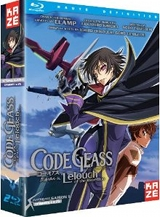 codegeas