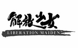 Liberation Maiden