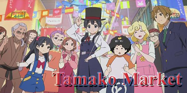 Tamako_Market_Une