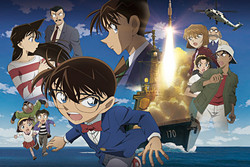 detective_conan_movie
