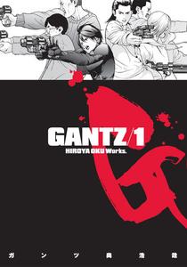 gantz_last