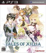 Tales-of-Xillia_Jaq