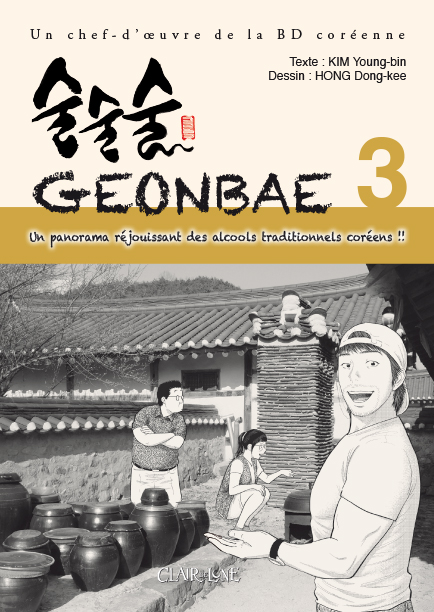 Geonbae3