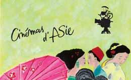 Festival International des Cinémas d'Asie de Vesoul