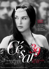 César 2014 Affiche