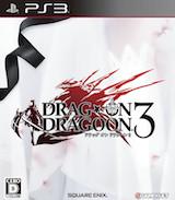 drakengard-3-jaq
