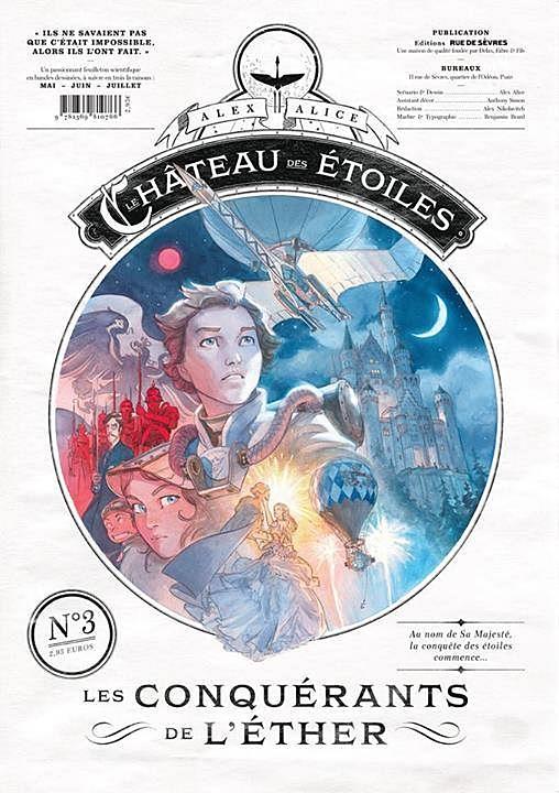 Le Château des étoiles
