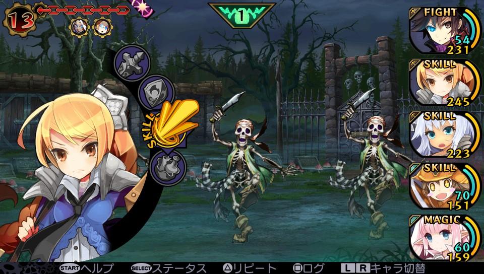 demon-gaze_2012_10-28-12_005