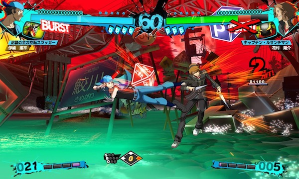 Persona4ArenaUltimax-1