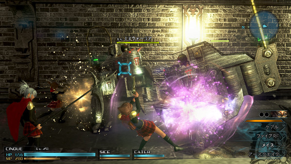 final-fantasy-type-0-hd-screen-03-ps4-us-26sep14
