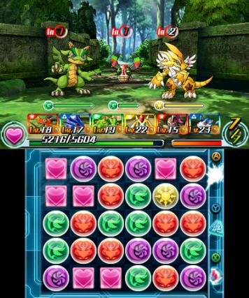 3DS_PuzzleAndDragonsZ-1