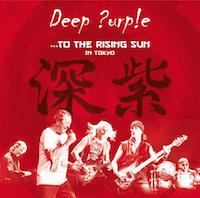 Deep_Purple_To_The_Rising-jaq