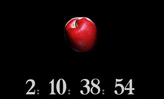 Le compte à rebours a démarré pour le film Death Note !