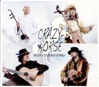 CrazyHorseDuplessy-jaq