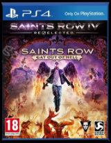saints row gat jaquette