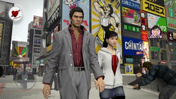 yakuza5 image1