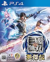 Dynasty Warriors Godseekers : Soyez stratège !