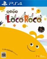 LocoRoco Remastered : le même en plus beau