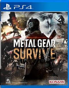 Metal Gear Survive : la galère interdimensionnelle