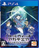 Little Witch Academia – Chamber of Time : Magie magie…
