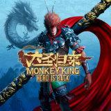 Monkey King – Hero Is Back : Une adaptation destinée aux plus jeunes et aux novices