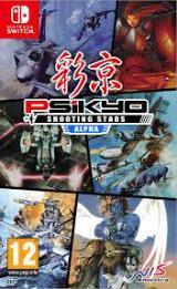 Psikyo Shooting Stars Alpha : La compilation pour les fans du genre !