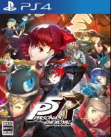 Persona 5 Royal : Ils reviennent dans une version ++ et toujours aussi accrocheuse !