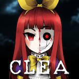 Clea : surtout ne faites pas de bruit !