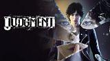 Judgment (PS5) : La meilleure version ?